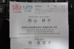 長崎のテレビ局様から取材していただきました